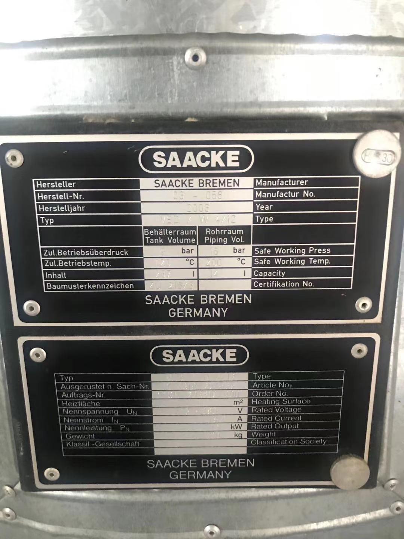 出售二手20吨德国扎克重油燃烧机一套!欢迎来电洽谈